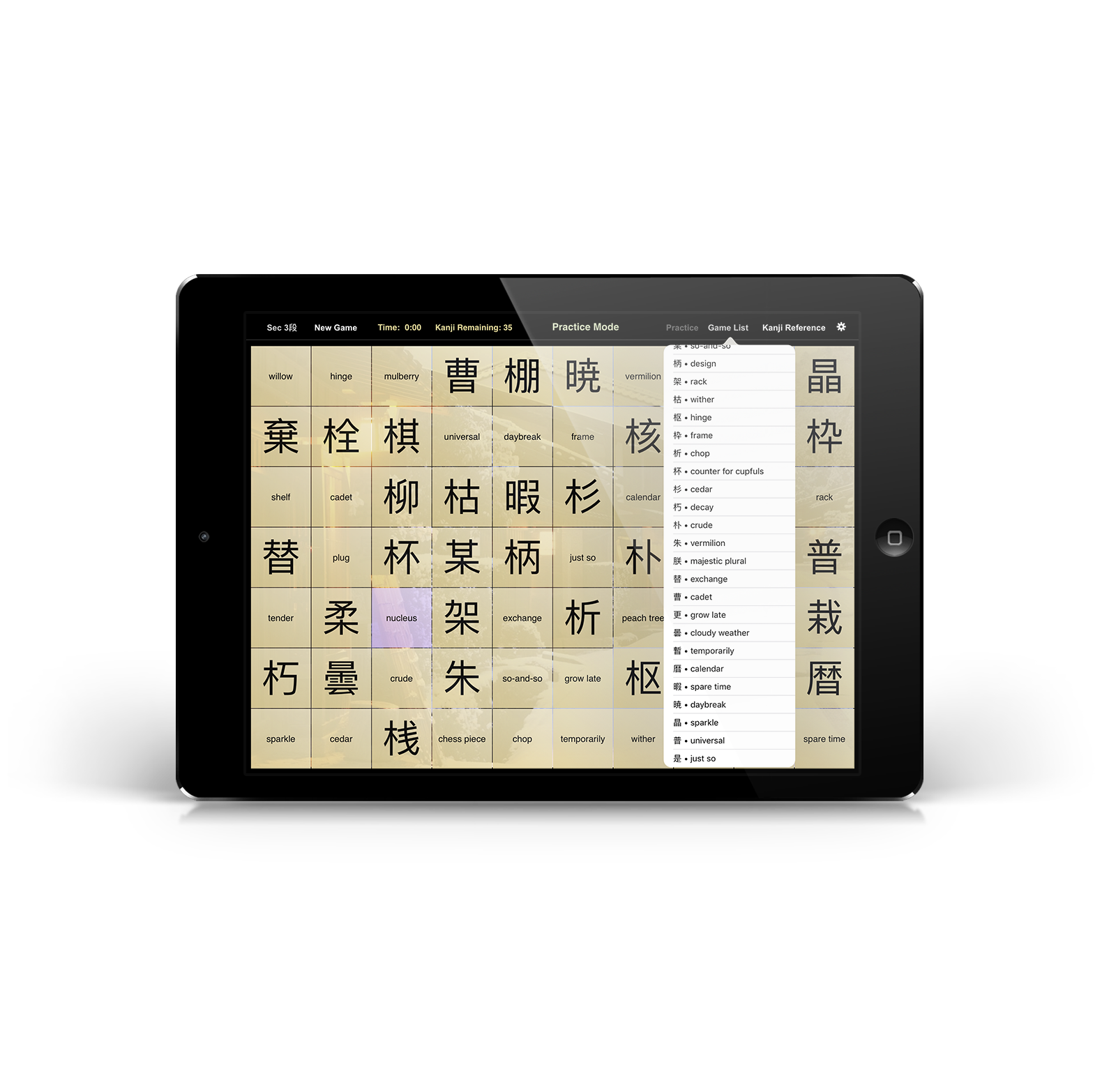 Kanji For Fun Learn Japanese On Your Ipad